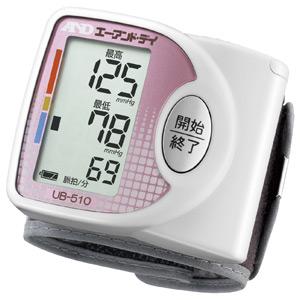 血圧計 UB-510