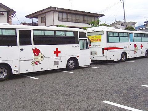 献血の取組み 萬屋薬局本店駐車場にて